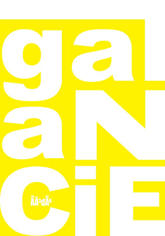 galancie
